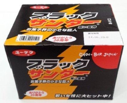 有楽製菓 ブラックサンダー23g×20本入り×3箱