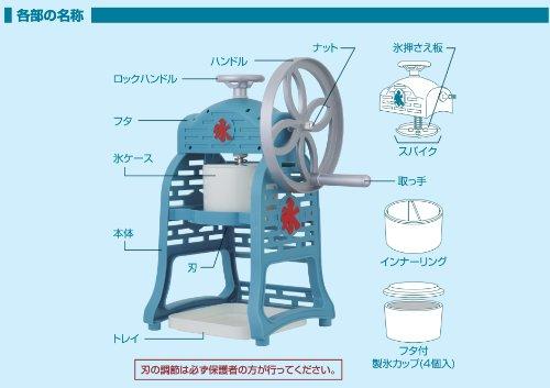 japanese snow cone machine
