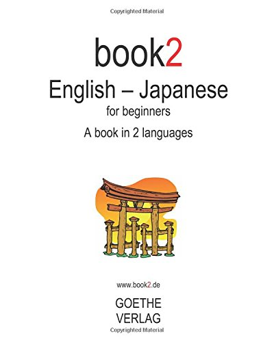 Book2 English - Japanese For Beginners: A Book In 2 Languages