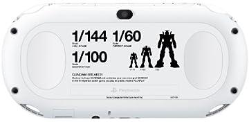 PlayStation Vita ガンダムブレイカー スターターパック (PCHL-60001)