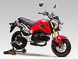ヨシムラ(YOSHIMURA) バイクマフラー スリップオン R-77S サイクロン EXPORT SPEC STC チタンカバー/カーボンエンド GROM [125](13-15) 110-40A-5W80 バイク オートバイ