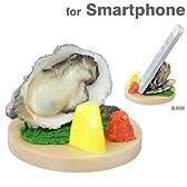 各種 スマートフォン 対応 食品サンプル スマホ スタンド / 生牡蠣