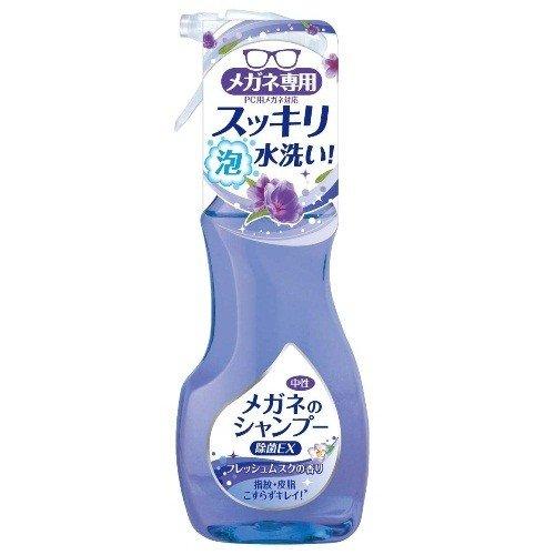 メガネのシャンプー 除菌EX フレッシュムスクの香り 200ml