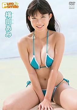 横山あみ ピュア・スマイル [DVD]