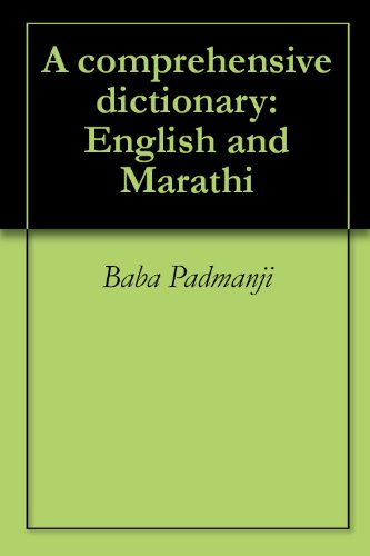Baba Padmanji - A comprehensive dictionary: English and Marathi