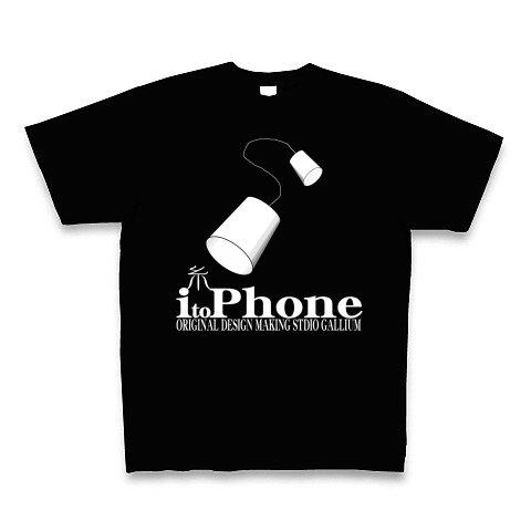 (クラブティー) ClubT 糸電話(ito Phone) Tシャツ Pure Color Print(ブラック) M ブラック