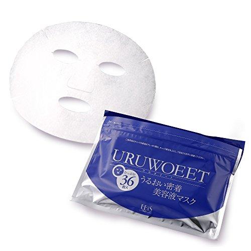 エビス美容マスク ウルオイート URUWOEET 36枚入り