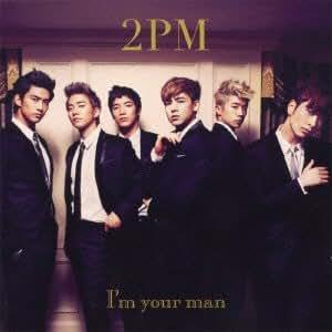 I'm your man(初回生産限定盤B)