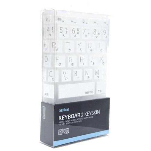 BEFiNE キースキン MacBook Air 13'' & Macbook Pro Retinaディスプレイ用 キーボードカバー 日本語対応 ホワイト BF2337