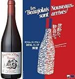 新酒/[George Decombes] ジョルジュ・デコンブ 、ボジョレ・ヴィラージュ・ヌーボー 2016 (赤) 750ml/自然派