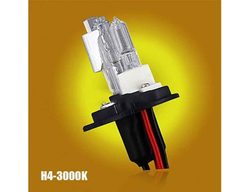 2Pcs 12V 35W H4-3000K Auto Car Headlight Hid Single Xenon Bulbs (Black)