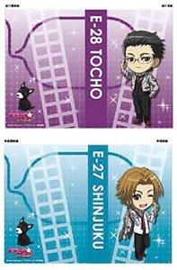 ミラクル☆トレイン ミニノートセット B:都庁&新宿セット(2冊セット)