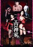 ����ʤ륨����Ȥΰ�²-���������ŵ�������̴��ߤ뤫- [DVD]