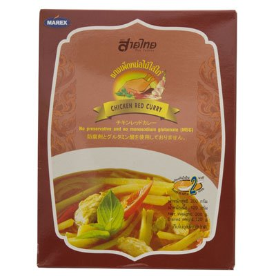 Sai Thai : Chicken Red Curry Ready Meal 200 G Product Of Thailand