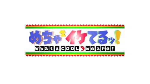 めちゃイケ 赤DVD第7巻 岡村オファーが来ましたシリーズ第12弾 松岡修造とエースをねらえ!