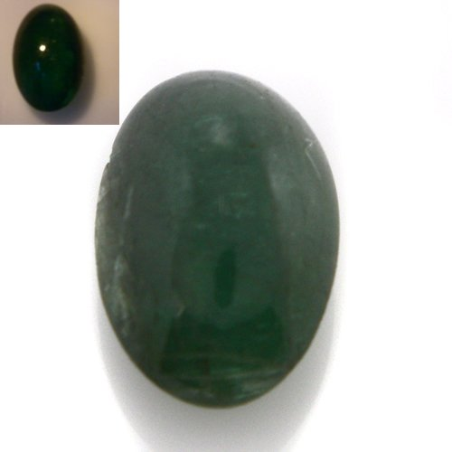 Natural Color Change Alexandrite Cats Eye Gemstone Oval Cut 1.10cts 7*4mm