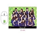AKB48 チームK グッズ 3Dマウスパッド + USBマウスセット セガプライズ