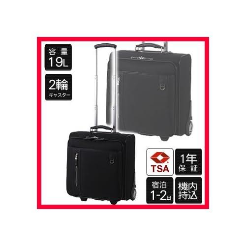 ソフト キャリーケース ブラック 容量19L EARTH BANGER P1 スーツケース 阪和 EBC-04-BK