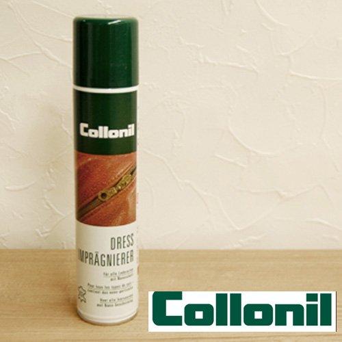 【コロニル/Collonil】ドレスインプレグニーラー/ヌバック・スウェード用クリーニングスプレー