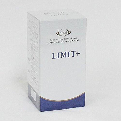 RIZAP ライザップ LIMIT+ (リミットプラス)
