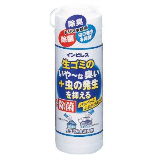 生ゴミ粉末消臭剤 400g
