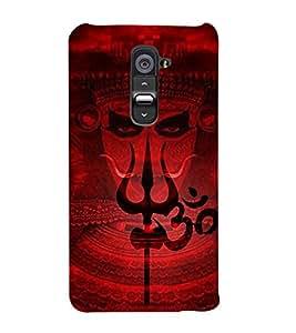 Shaambhavi 3D Hard Polycarbonate Designer Back Case Cover for LG G2 :: LG G2 D800 D980