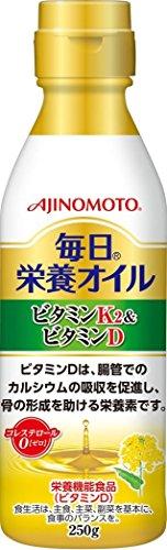ajinomoto-huile-nutrition-quotidienne-de-vitamine-k2-et-la-vitamine-d-250g