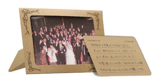 フォカド【ロココ】 351041
