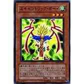 【遊戯王カード】 エキセントリック・ボーイ【スーパー】 DP09-JP014SR
