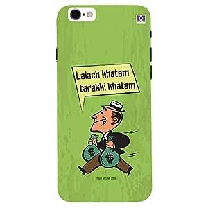 Lalach Khatam Tarakki Khatam - Mobile Back Case Cover For Apple Iphone 7 Plus