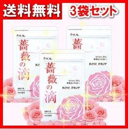 リフレ 薔薇の滴 19.8g