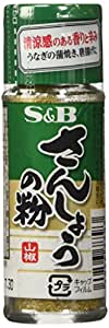 S&B - Sansho Pepper 12 grams