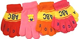 Four Pairs Magic Gloves for Infants and Toddlers Ages 1-3 Years.