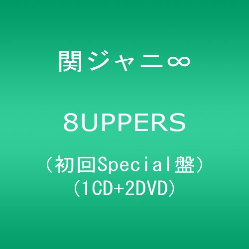 8UPPERS(初回限定Special盤)