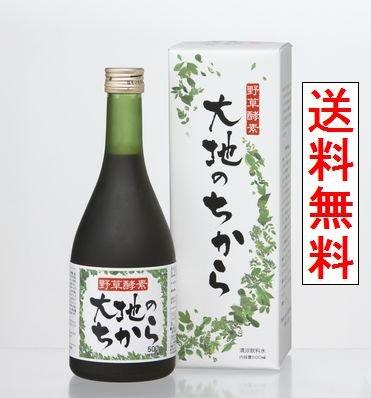 野草酵素 大地のちから 500ml げんき生活
