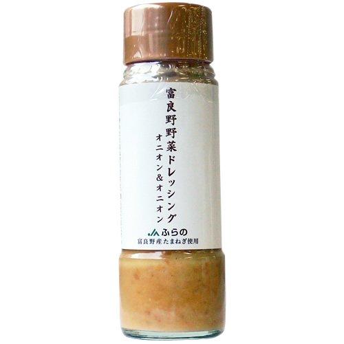 JAふらの 富良野野菜ドレッシングオニオン&オニオン 180ml