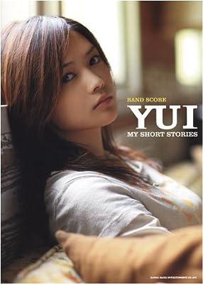 バンドスコア YUI/MY SHORT STORIES