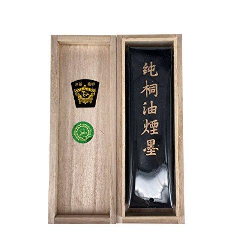old-hu-kai-wen-premium-noir-baton-dencre-pure-huile-de-tung