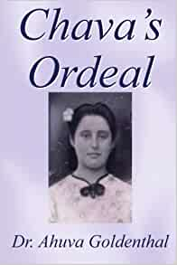 Chava's Ordeal: A Medical Diary: Ahuva Goldenthal