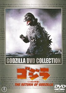 The Return of Godzilla (1984) (Movie)