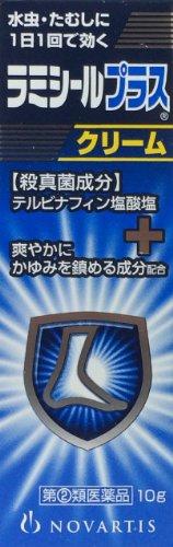 【指定第2類医薬品】ラミシールプラスクリーム 10g