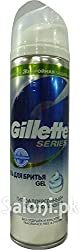 Gillette Mach 3 Pure & Sensitive Shave Gel 200 ml With Free Ayur Sunscreen 50 ml