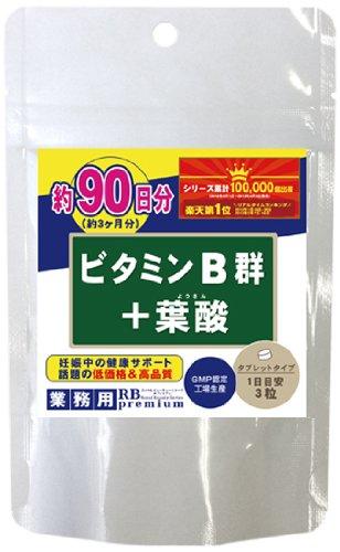 ビタミンB群+葉酸 270粒