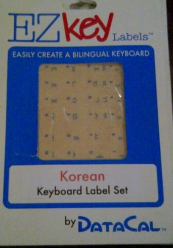 Ez Key Korean Keyboard Label Set