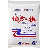 伯方の塩 海のめぐみ「にがり」を残した粗塩 1kg