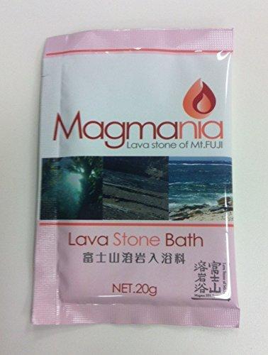 Amazon限定Magmania Lava Stone Bath 富士山溶岩入浴剤