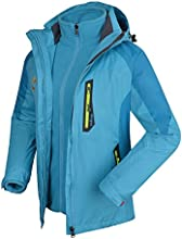 Wantdo Sportswear Women39s 3in1 Camping Jacket Fleece Windproof Ski Jacket