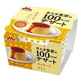 森永 タニタ食堂 100kcalデザート カスタードプリン85g 10個