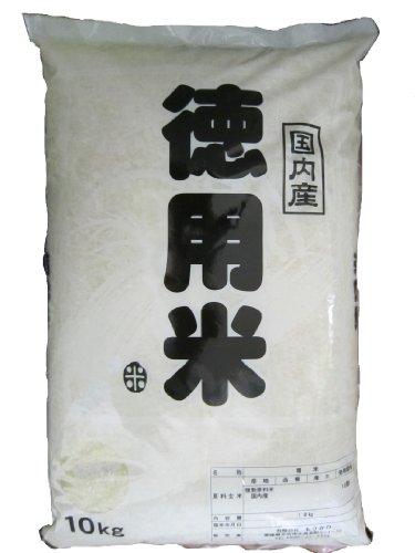 ブレンド白米10kgX3 徳用米(30kg)