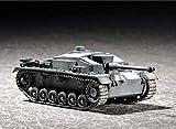 1/72 ドイツ軍 III号突撃砲F型